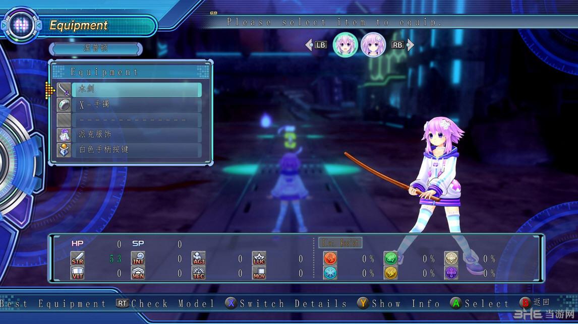 新次元游戏:海王星VII LMAO汉化组汉化补丁截图3