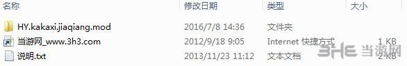火影忍者疾风传:究极忍者风暴4卡卡西加强版MOD截图3