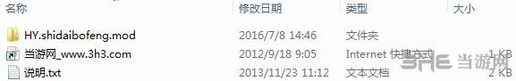 火影忍者疾风传:究极忍者风暴4四代火影波风水门加强版MOD截图3