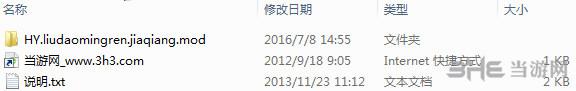 火影忍者疾风传:究极忍者风暴4六道鸣人加强版MOD截图3