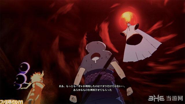 火影忍者疾风传:究极忍者风暴4铁拳拉斯加强版MOD截图1