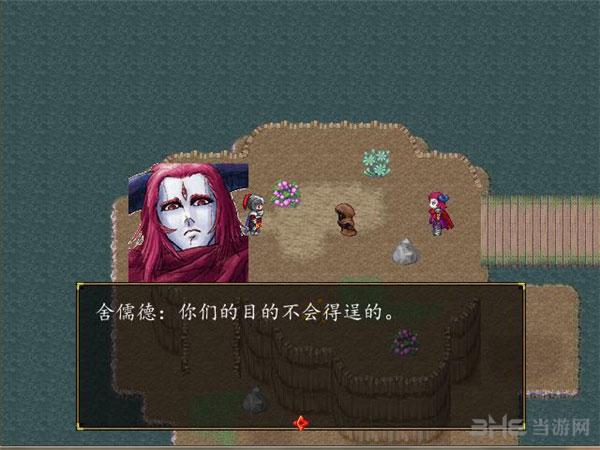 剑影豪侠传截图3