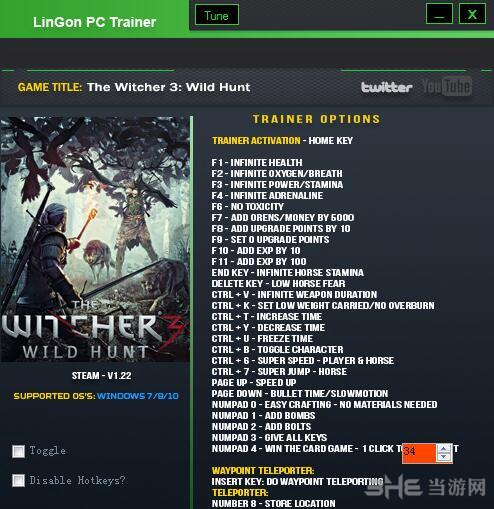 巫师3:狂猎三十二项修改器截图0