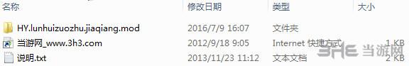 火影忍者疾风传:究极忍者风暴4轮回眼佐助加强版v2 MOD截图3