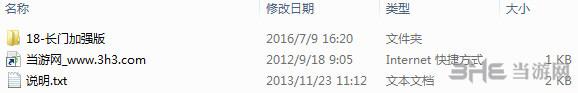 火影忍者疾风传:究极忍者风暴4长门加强版MOD截图3