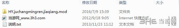 火影忍者疾风传:究极忍者风暴4剧场版鸣人加强版MOD截图3