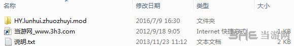 火影忍者疾风传:究极忍者风暴4轮回眼佐助加强版v1 MOD截图3