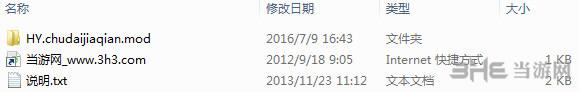 火影忍者疾风传:究极忍者风暴4初代火影柱间加强版MOD截图3