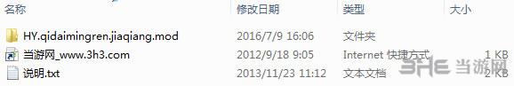 火影忍者疾风传:究极忍者风暴4七代火影鸣人加强版MOD截图3