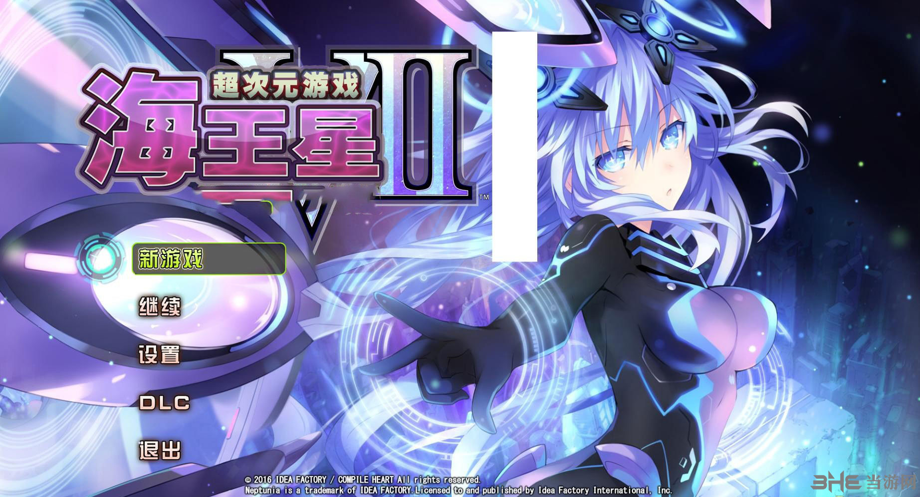 新次元游戏:海王星VII截图0