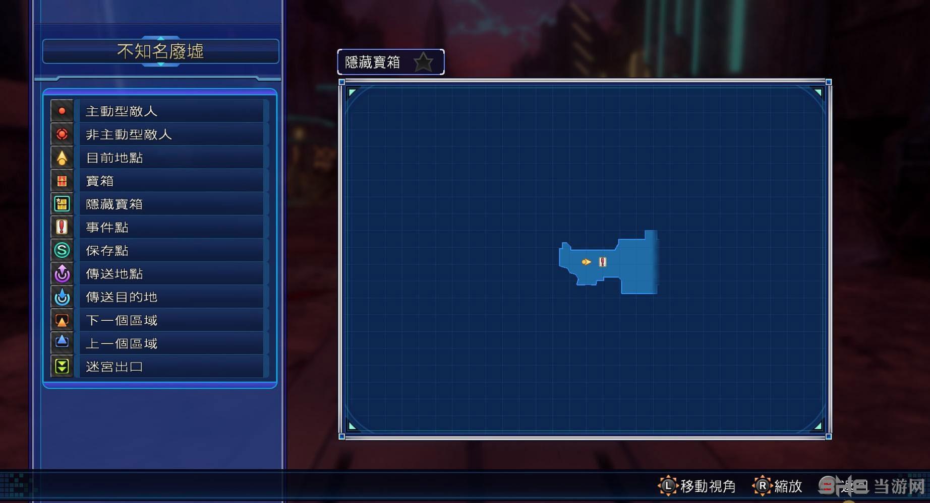新次元游戏:海王星VII截图6