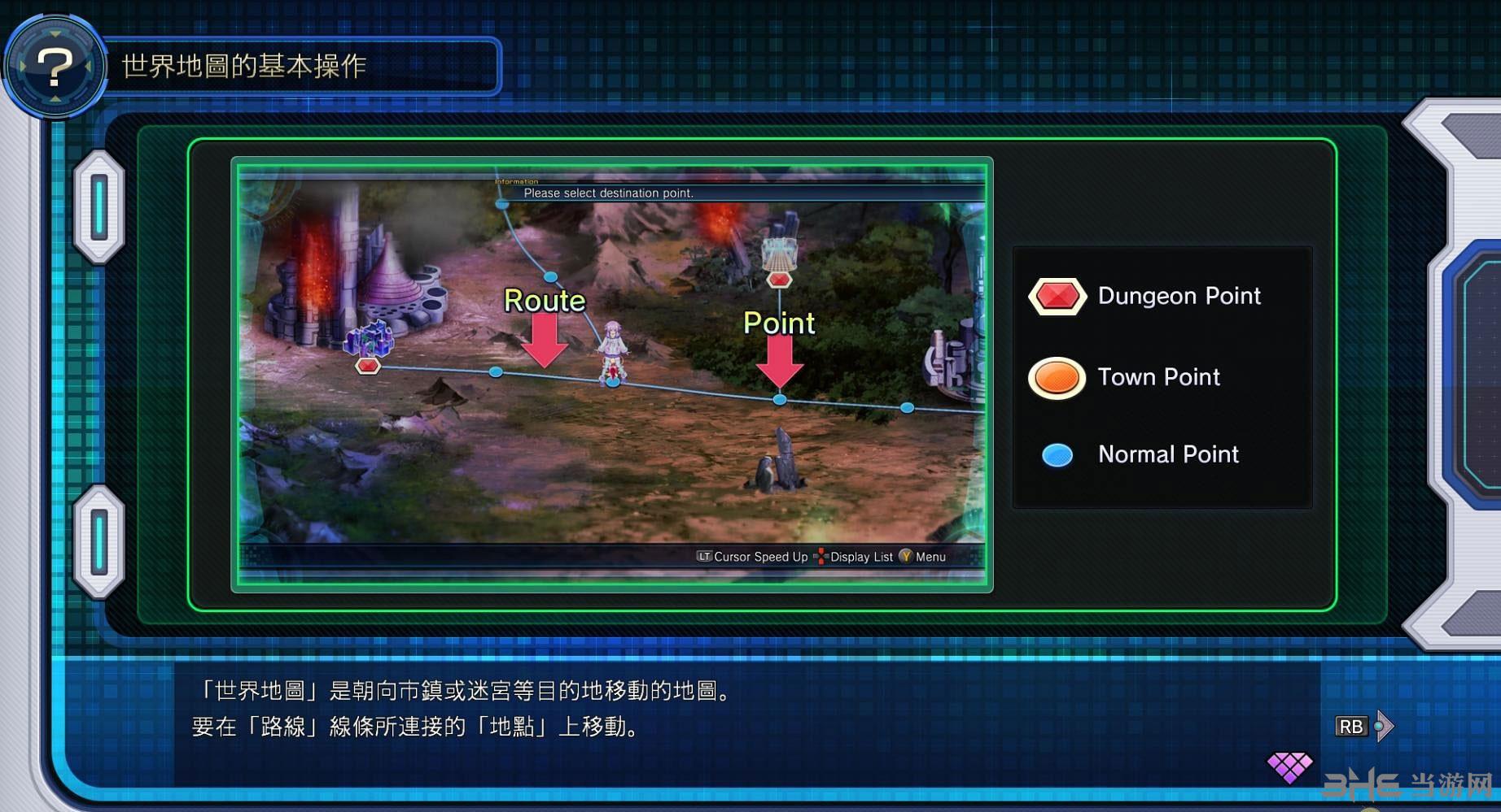 新次元游戏:海王星VII截图12
