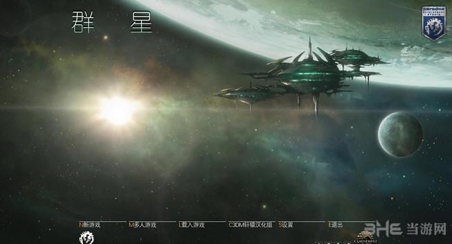 群星v1.4.0升级档+2DLC+官方简体中文+原创免DVD补丁截图0