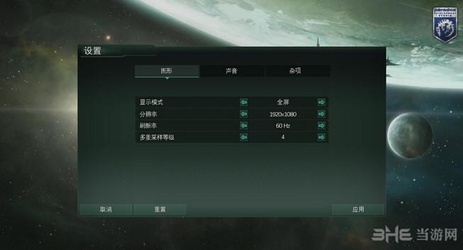 群星v1.4.0升级档+2DLC+官方简体中文+原创免DVD补丁截图2