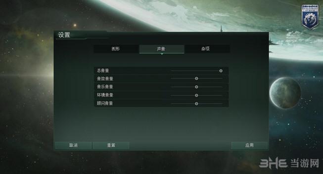 群星v1.4.0升级档+2DLC+官方简体中文+原创免DVD补丁截图1