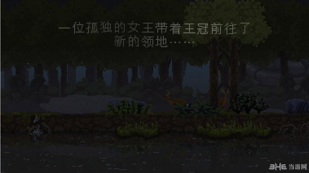 王国:新大陆轩辕汉化组汉化补丁截图1