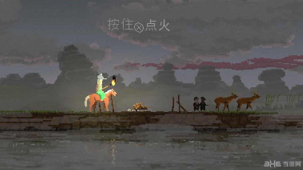 王国:新大陆轩辕汉化组汉化补丁截图2