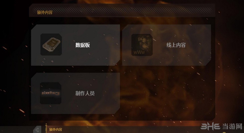 艾森霍恩:异形审判官轩辕汉化组汉化补丁截图6