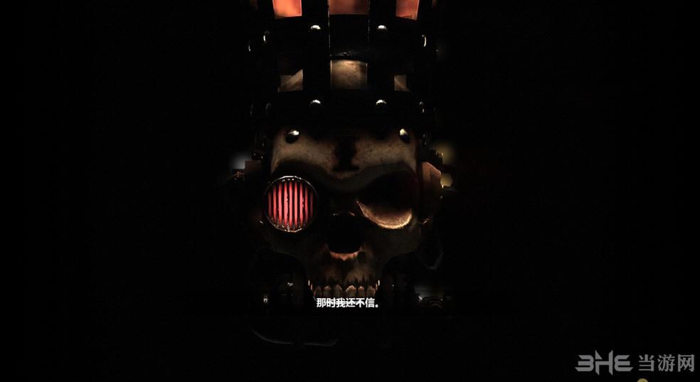 艾森霍恩:异形审判官轩辕汉化组汉化补丁截图11
