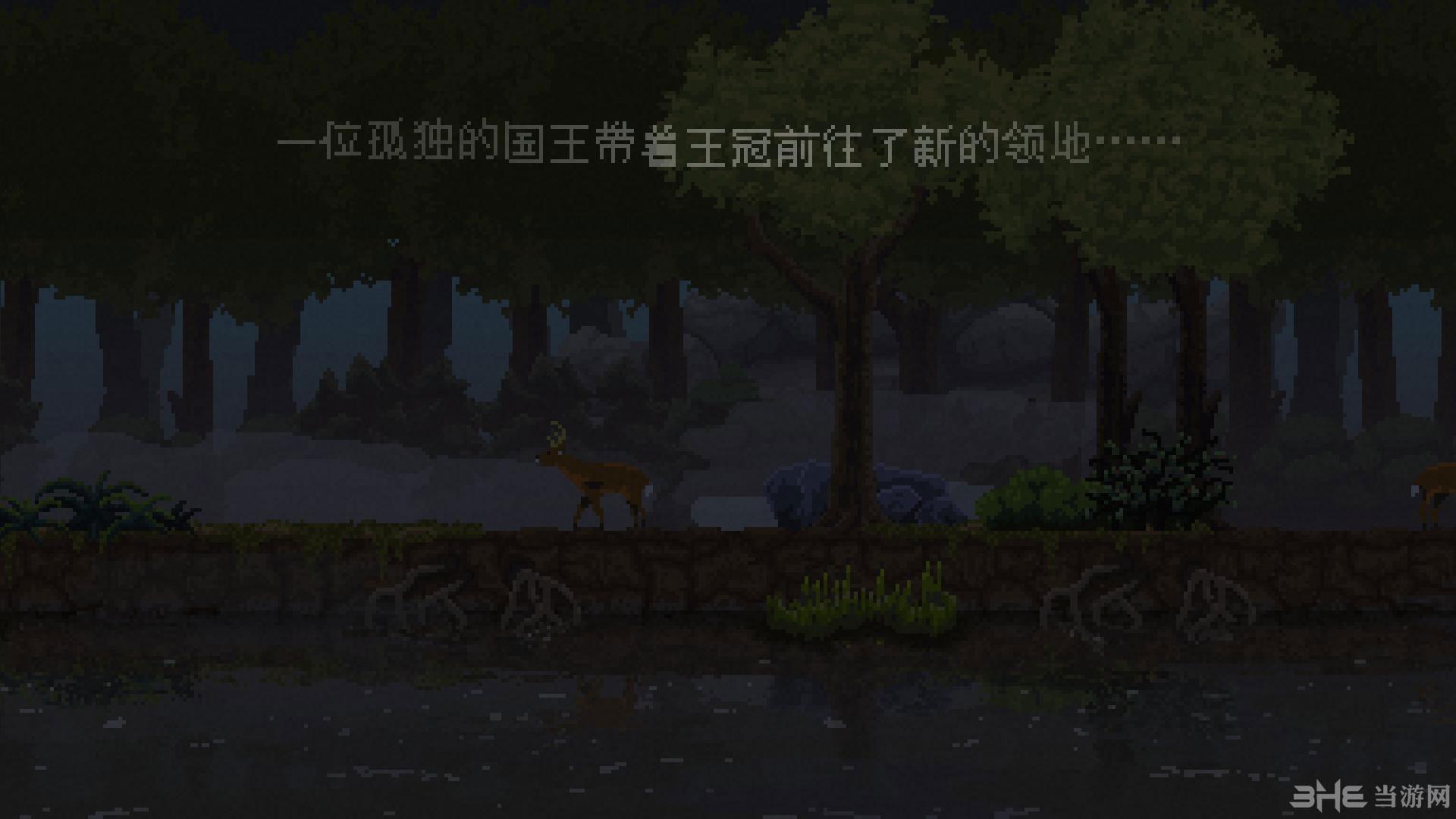 王国:新大陆LMAO汉化组汉化补丁截图0