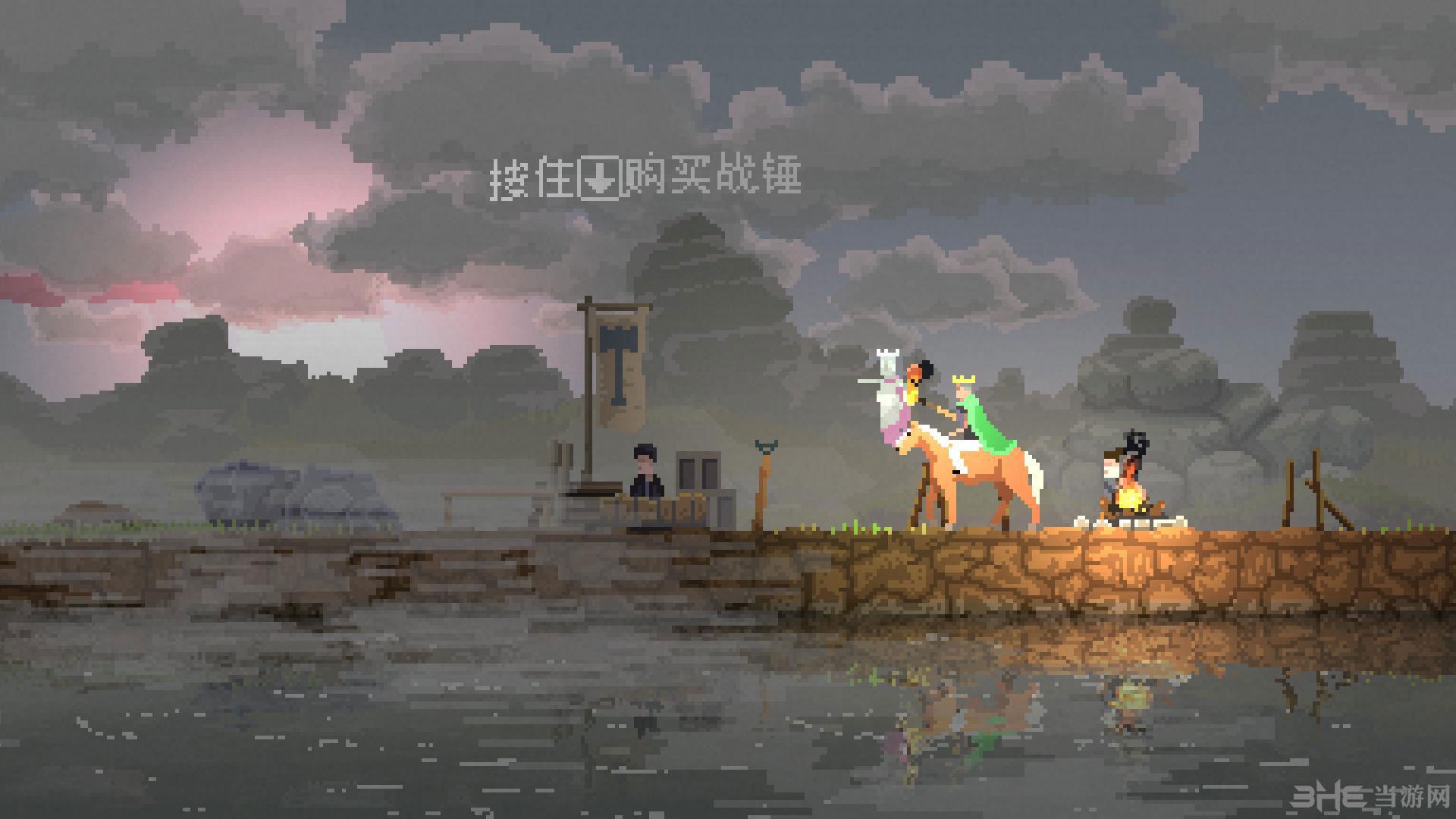 王国:新大陆LMAO汉化组汉化补丁截图2