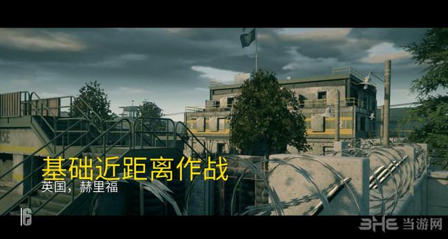 彩虹六号:围攻23号升级档+破解补丁截图4