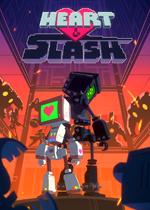 红心与斜线(Heart&Slash)PC中文版