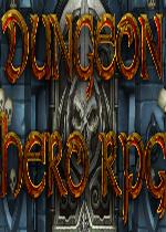 地下城英雄(Dungeon Hero)硬盘版