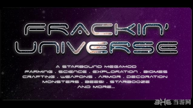 星界边境富兰克林的宇宙MOD截图0