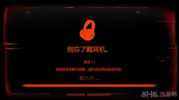 悬案:刹那惊颤LMAO中文汉化补丁截图3