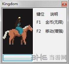 王国:新大陆两项修改器截图0