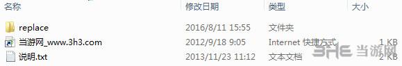 侠盗猎车手5 2014款宝马X5 MOD截图7