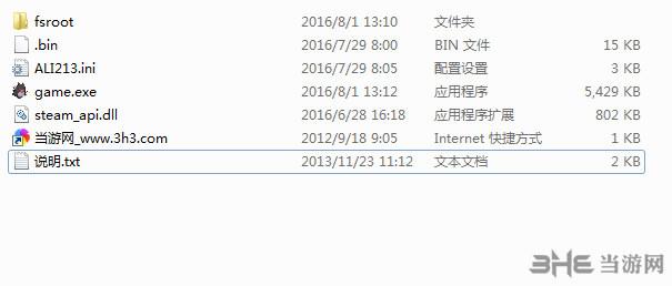 光明格斗:刀锋对决EX1号升级档+免DVD补丁截图3