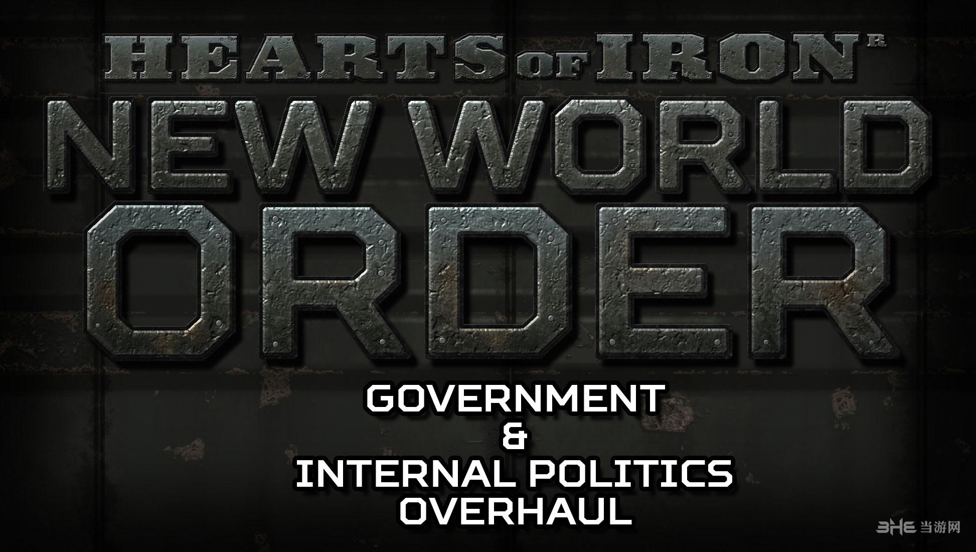 钢铁雄心4新世界秩序MOD截图0
