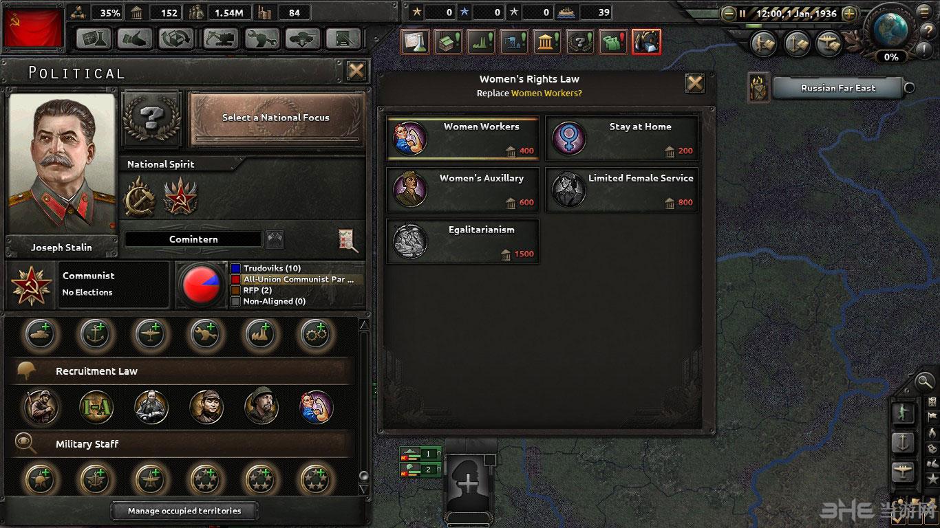 钢铁雄心4新世界秩序MOD截图3