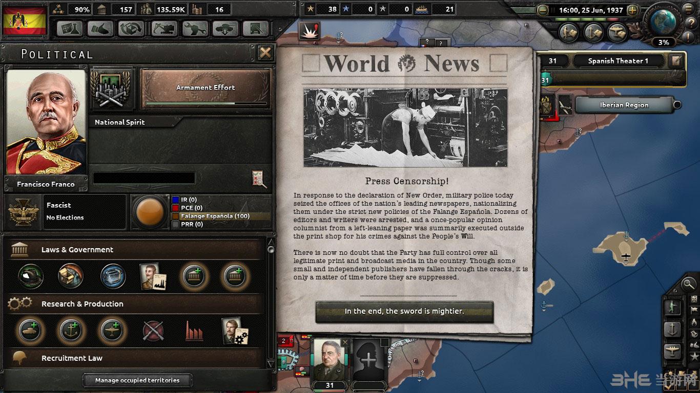 钢铁雄心4新世界秩序MOD截图5