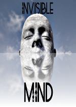 未见之心(Invisible Mind)硬盘版