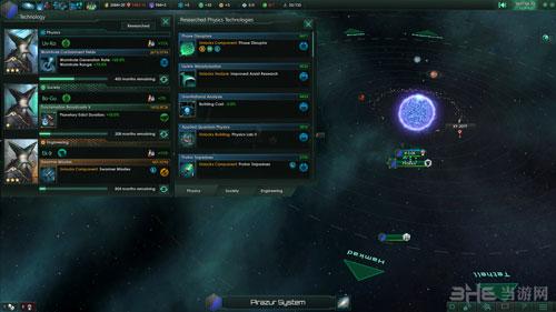 群星开场可选环世界MOD截图0