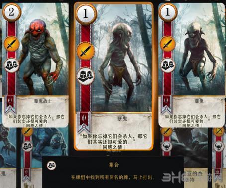 巫师3:狂猎昆特加强版MOD截图1