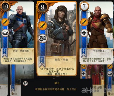 巫师3:狂猎昆特加强版MOD截图2