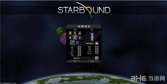 星界边境黑暗之魂装备武器MOD截图0