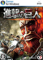 进击的巨人(Attack on Titan)PC中文汉化破解版