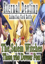 永恒命运:塞勒姆女巫(Eternal Destiny :The Salem Witches)硬盘版