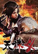 天诛4中文版