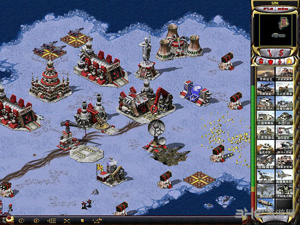 红色警戒2:雄霸天下之冥王帝国截图1