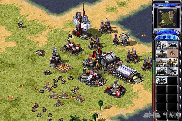 红色警戒2:雄霸天下之冥王帝国截图2