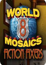 马赛克世界8:童话守护者(World Mosaics 8: Fiction Fixers)硬盘版