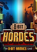 8λ����(8-Bit Hordes)����Ӳ�̰�