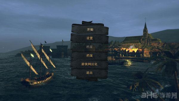 暴风雨LMAO中文汉化补丁截图1