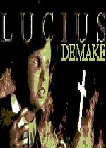 卢修斯:德马克(Lucius Demake)修正版v01092016-0904